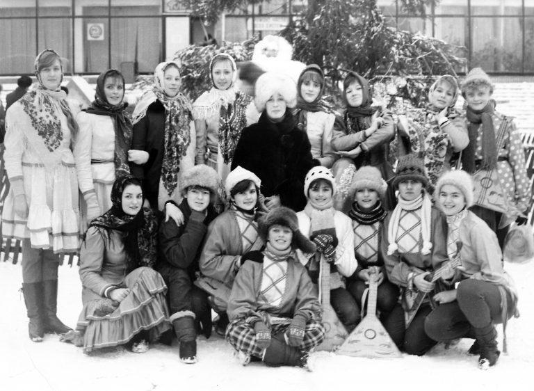 1984 рік